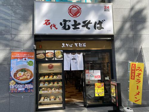 立川店,.jpg
